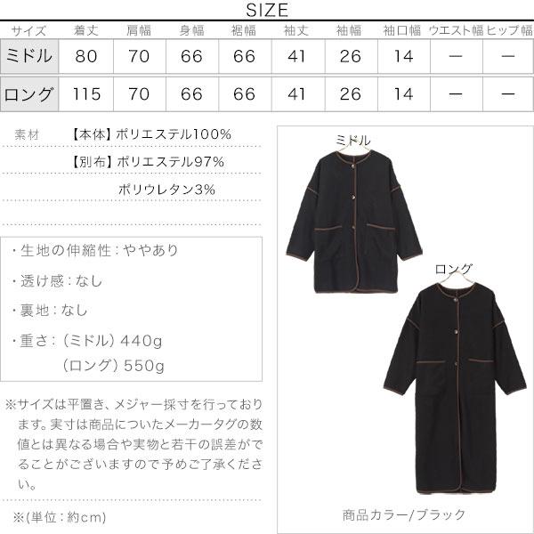≪セール≫パイピングソフトタッチコート [K987]のサイズ表