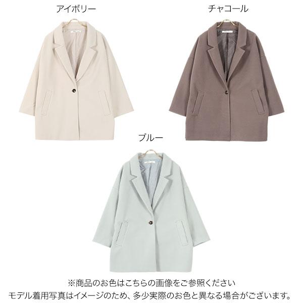 ジャケットショートコート [K996]