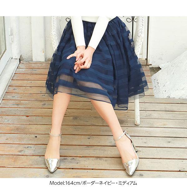 ≪ファイナルセール!≫選べる3丈☆フレアチュールスカート [M1410]