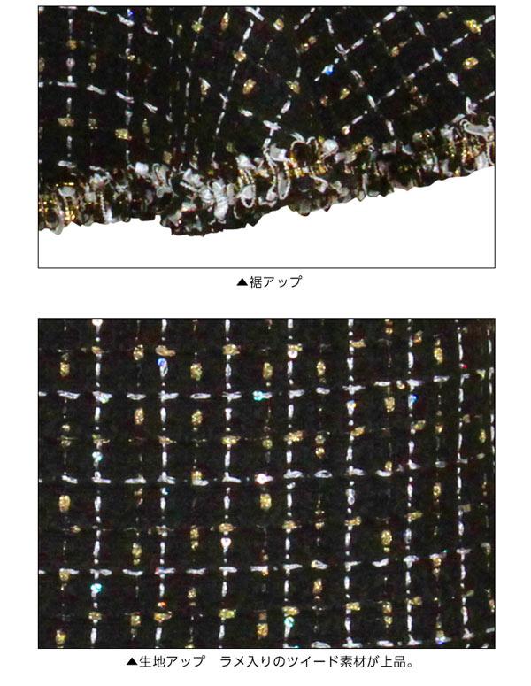 ラメツイードミニスカート [M1456]