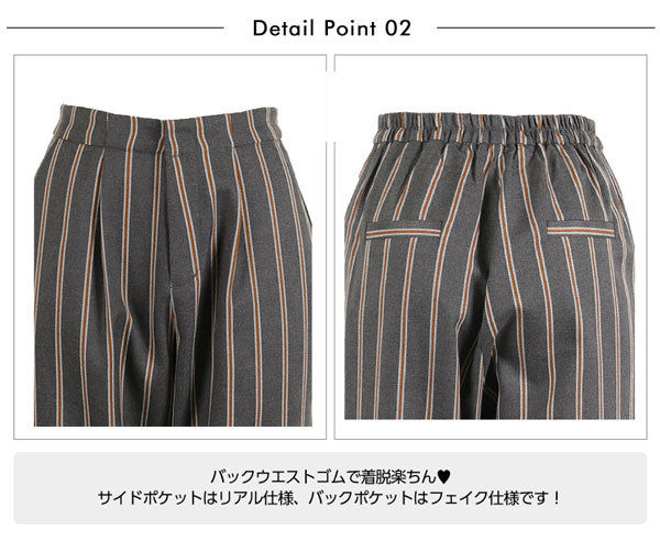 ベーシック☆テーパードパンツ [M1645]