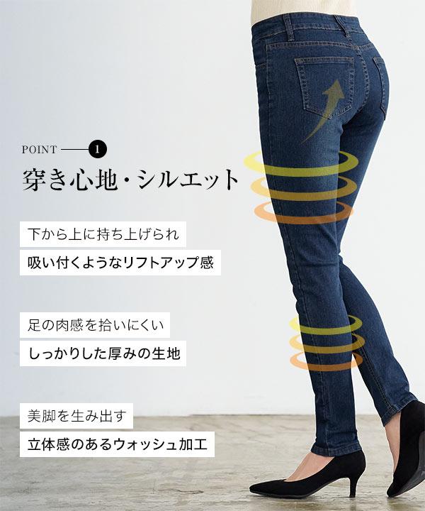 ≪大好評につき今だけ送料無料!!≫ストレッチフィットスキニーデニムパンツ [M1700]