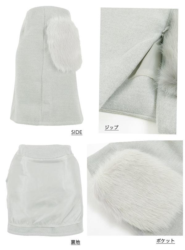 ボリュームフェイクファーポケット☆ミニスカート[M1754]