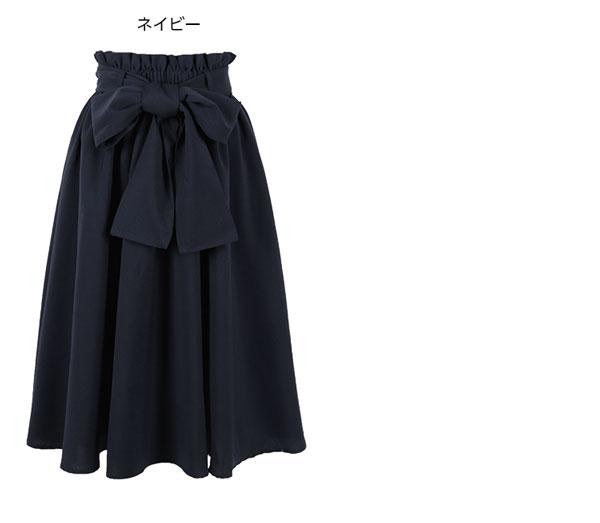 ミディアム丈ギャザーフレアスカート [M1766]