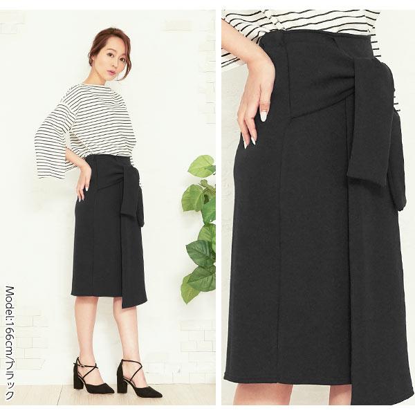 腰巻き&ラップ風ミディ丈台形デザインスカート [M1783]