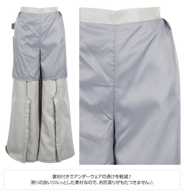 裾スリットデザインワイドパンツ [M1800]