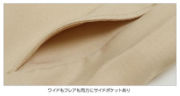 フレアガウチョorクロップド丈ワイドパンツ [M1801]