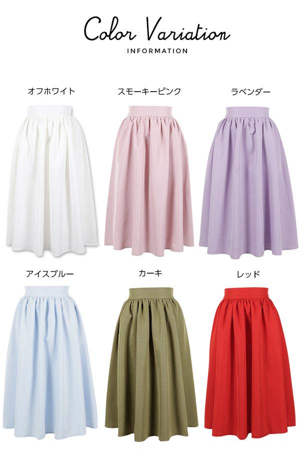 ミディアム丈ギャザーフレアスカート [M1804]