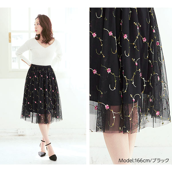 花柄刺繍フレアチュールスカート [M1807]