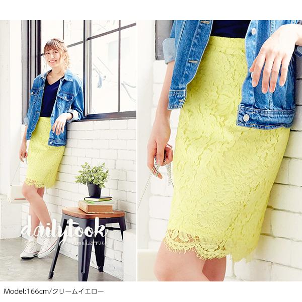 サイドzip総レースタイトスカート [M1808]
