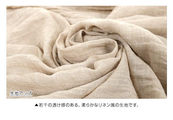 リネン調素材ミディ丈マキシスカート [M1846]