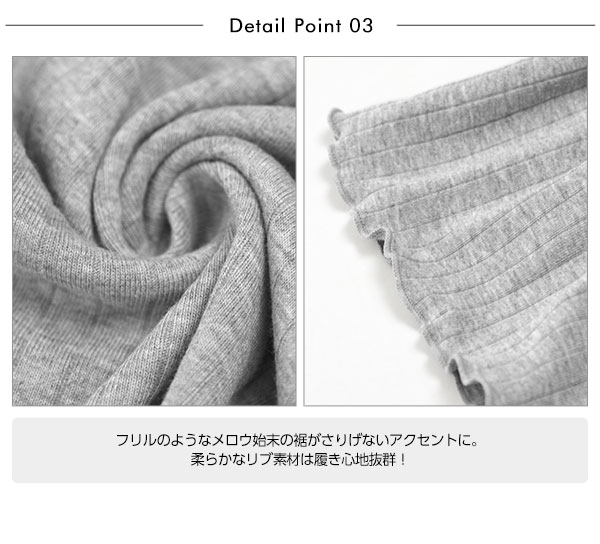 裾メロウリブイージーワイドパンツ [M1892]