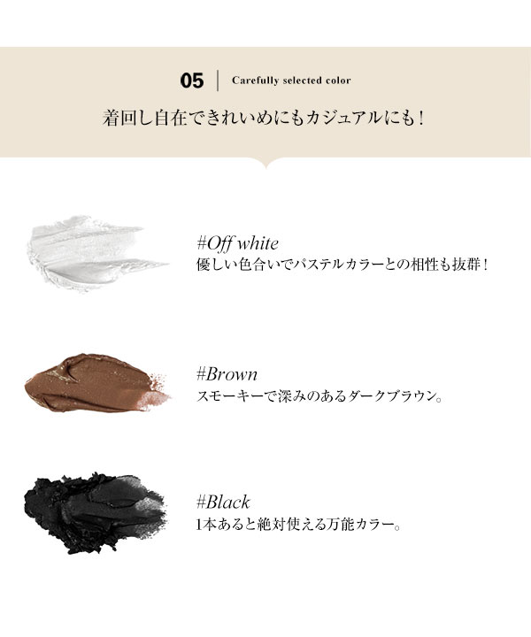 ストレッチFitカラースキニーパンツ [M1931]