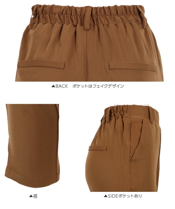 ゆるてろシリーズ★テーパードパンツ [M1934]