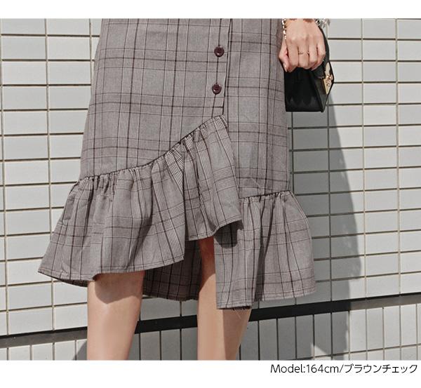 サイドボタンフリルヘムタイトスカート [M1935]