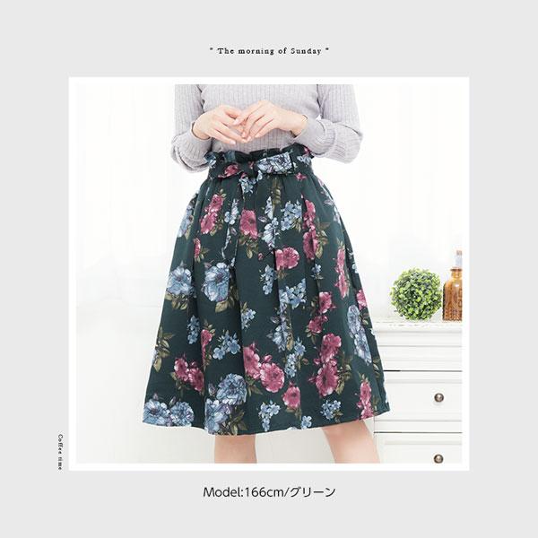 ウエストリボン★花柄フレアスカート [M1946]