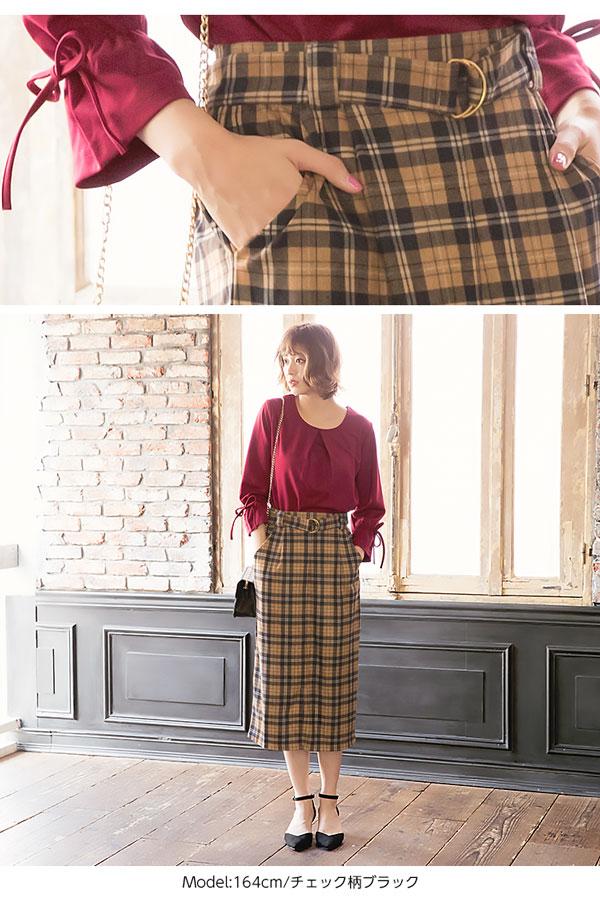 ベルト付きストレートスカート [M1951]