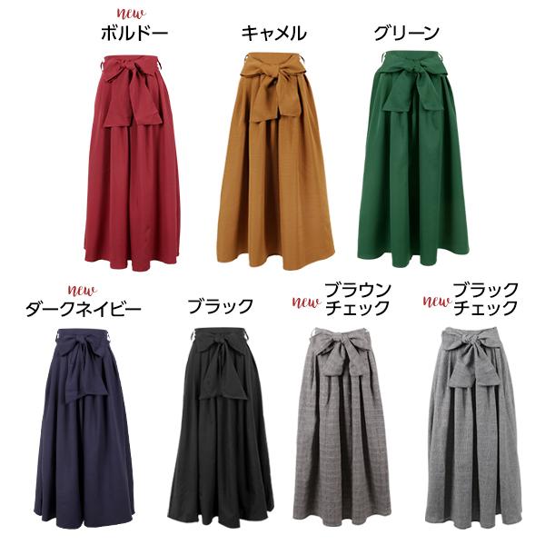 2wayリボンロングフレアスカート [M1960]