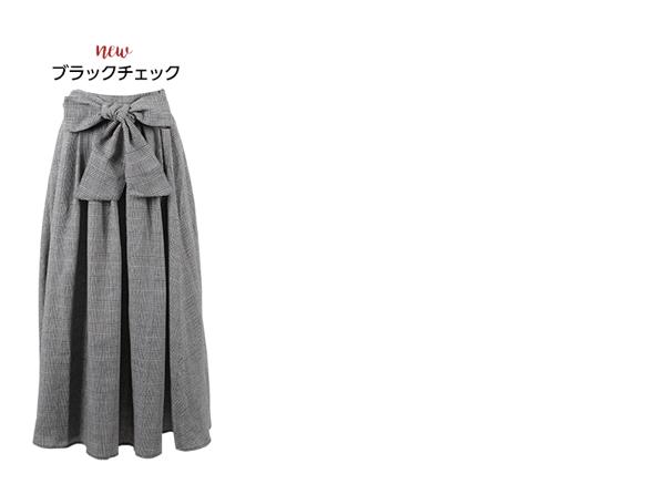 ≪ファイナルセール!!≫2wayリボンロングフレアスカート [M1960]
