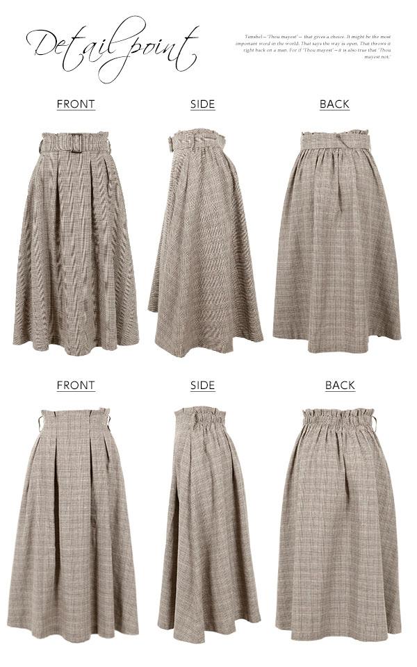 ベルト付きフレアスカート [M1961]