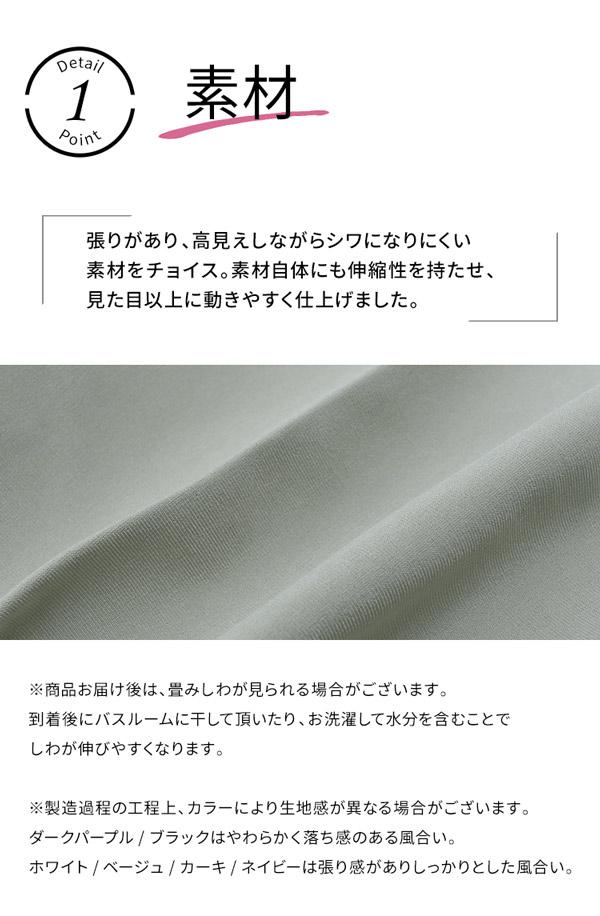 センタープレステーパードパンツ [M1969]
