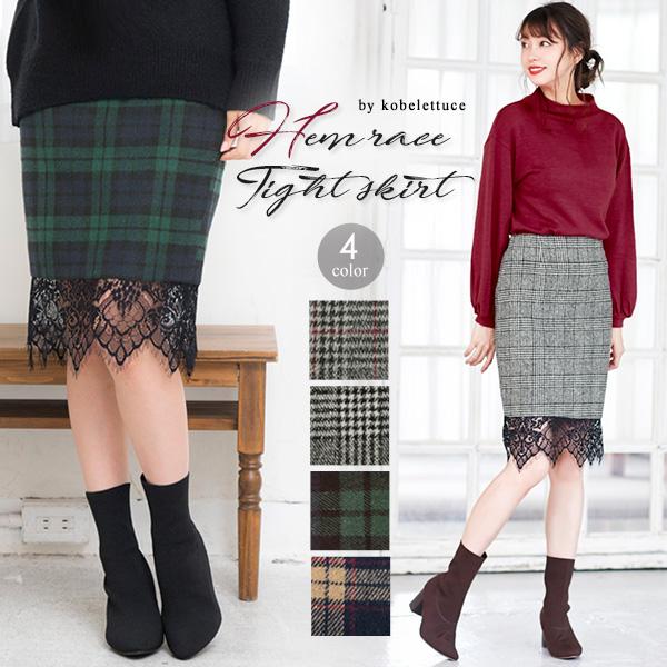 裾レースタイトスカート [M1971]