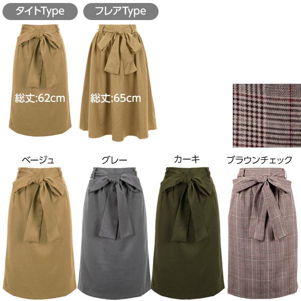 選べる2type☆裏地起毛スカート [M1976]