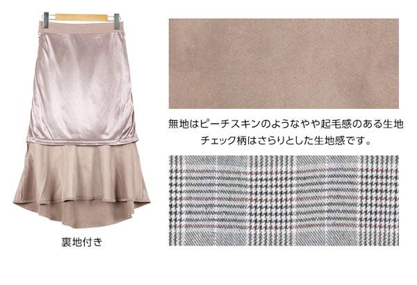 ≪クリアランスセール!!≫ミディ丈マーメイドスカート [M2006]