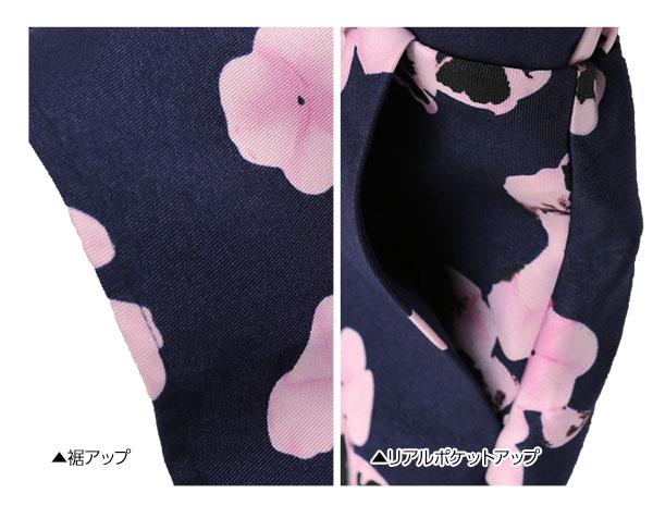 パンジー柄ボリュームポケット付きスカート [M2009]