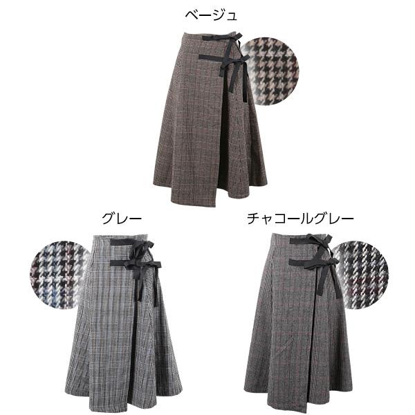 サイドリボン付きチェック柄ラップフレアスカート [M2011]
