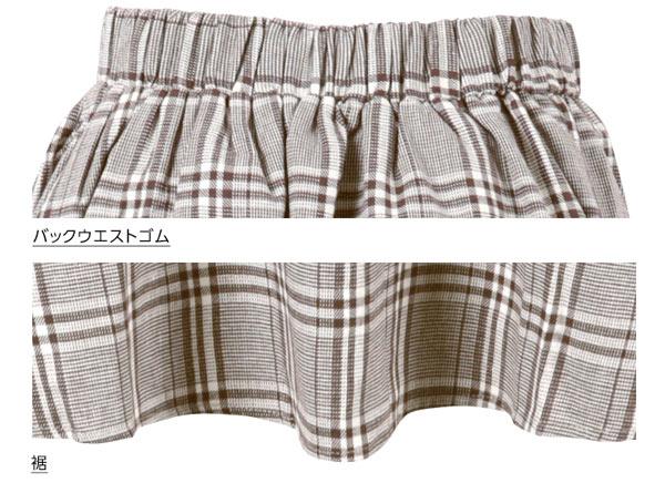 チェック柄ミディアム丈フレアスカート[M2015]
