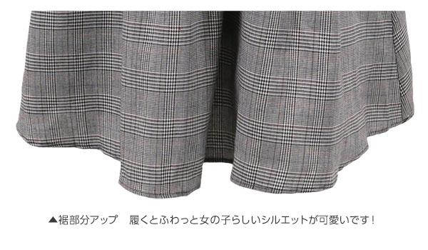 ウエストリボンデザインロング丈フレアスカート [M2037]