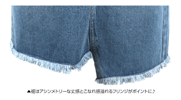 アシメントリーデニムタイトスカート [M2039]