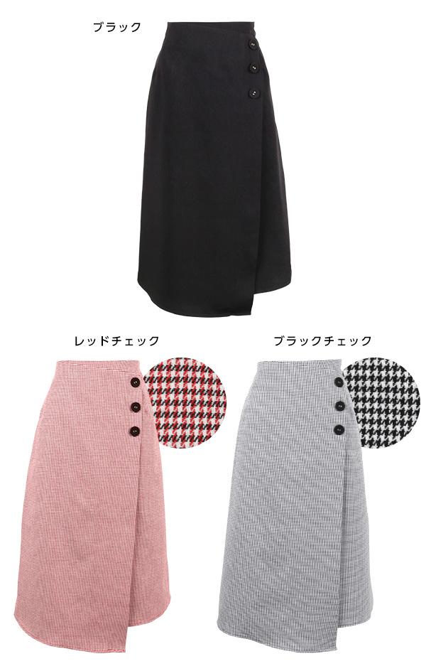 ミディ丈☆サイドボタンラップスカート [M2051]