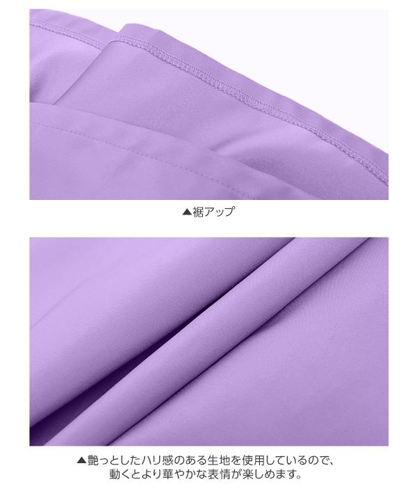 ≪ファイナルセール!≫サイドZip★フロントタックボリュームフレアスカート [M2058]