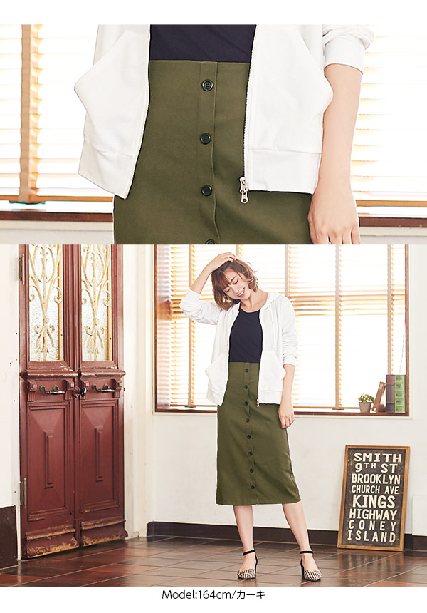 サイドZIP☆フロントボタンタイトスカート[M2060]