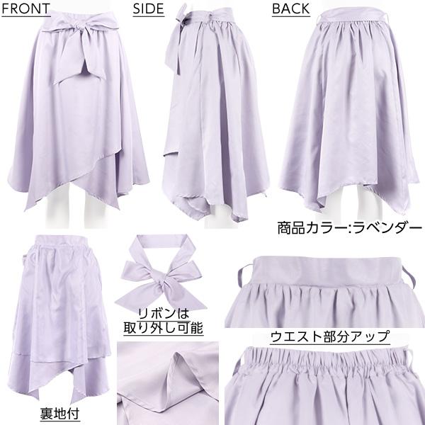 ウエストリボン☆ラップ風☆ハンカチーフヘムスカート [M2073]