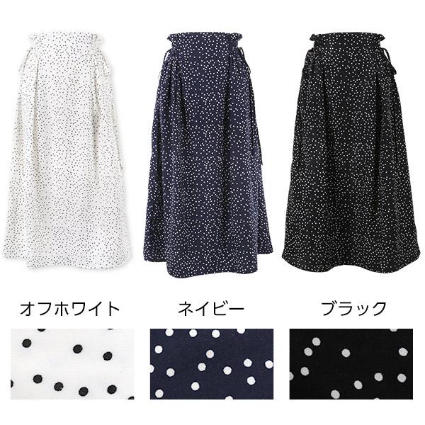 ≪サマーセール!!≫サイドリボンドットシフォンスカート [M2074]