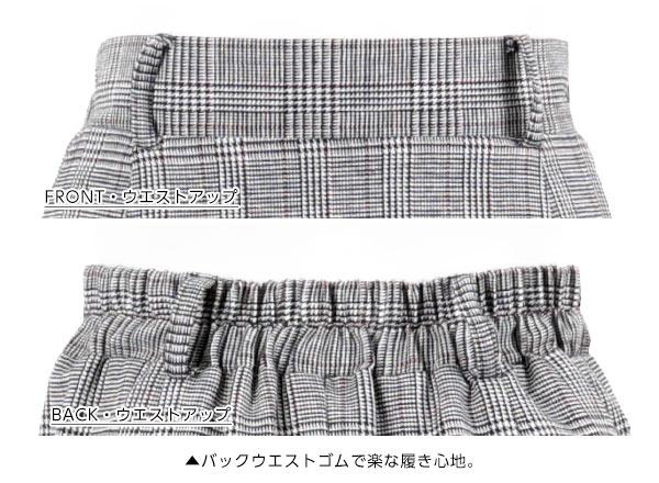 ベルト付ロングタイトスカート [M2081]