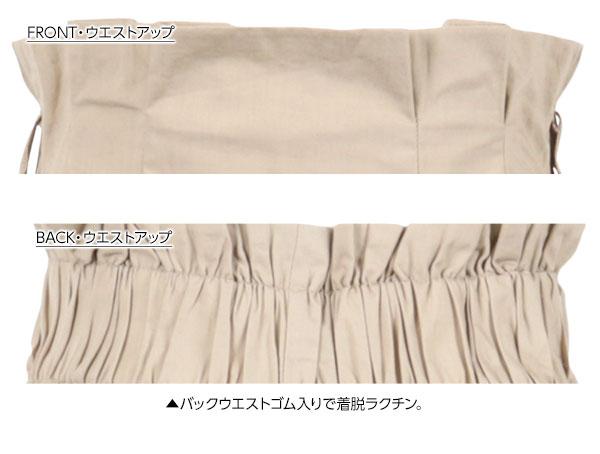 取り外し可能☆スカーフ付イレヘムスカート [M2099]