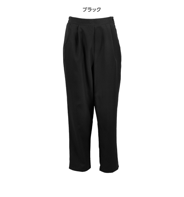 バックウエストゴム★サイドジップテーパードパンツ [M2102]