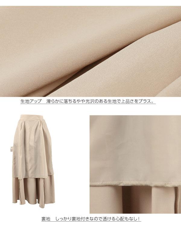 マキシ丈フレアスカート [M2107]