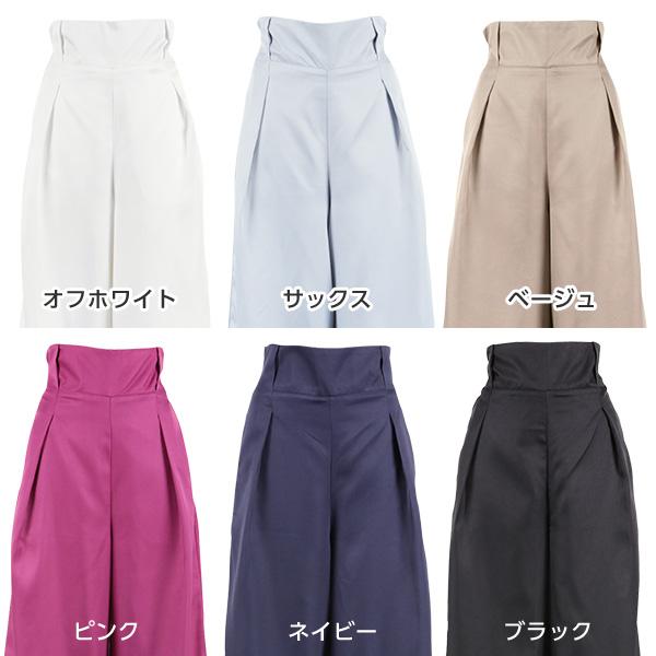 サテンツイル☆ハイウエストタックワイドパンツ [M2125]