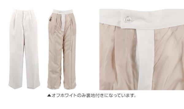 キレイ色が揃う☆ツイル風素材ストレートワイドパンツ[M2127]