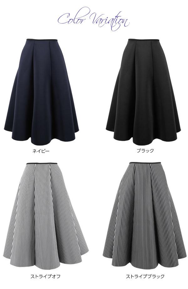 ダイバー素材ミモレ丈フレアスカート [M2133]