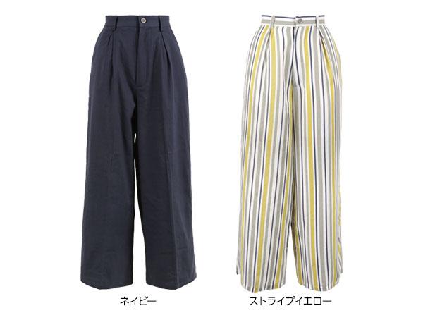 バックウエストゴム☆前開きコットンワイドパンツ [M2140]