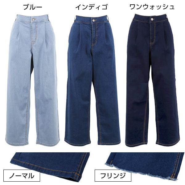 UVカット☆吸水速乾☆接触冷感デニムワイドパンツ[M2145]