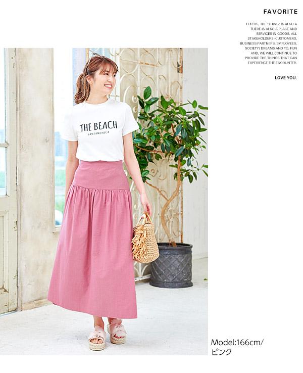 ≪ファイナルセール!≫スカート&ベアで着られる!2wayロングスカート [M2147]