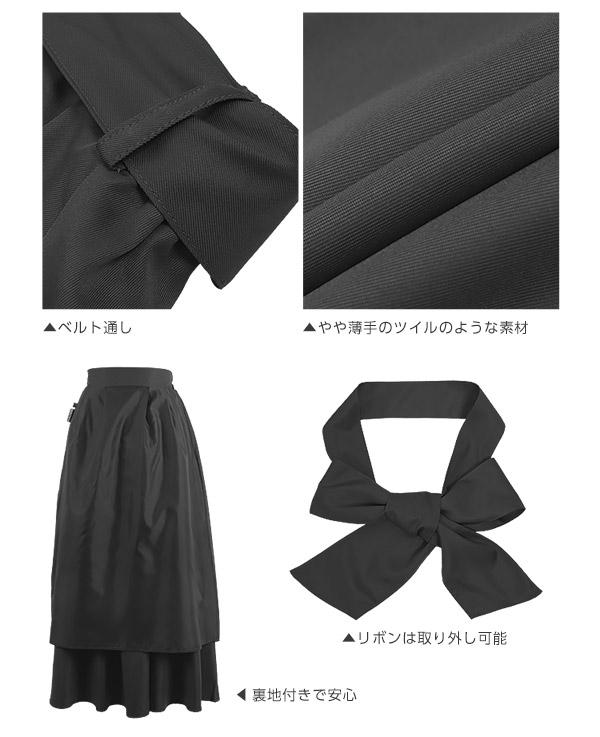 ウエストリボンマキシ丈フレアスカート [M2151]