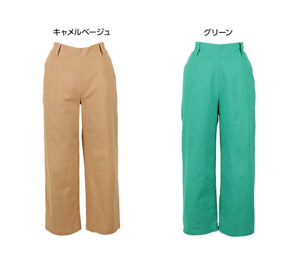 [ Norikoさんコラボ ]リネンタッチアンクル丈ワイドパンツ [M2159]